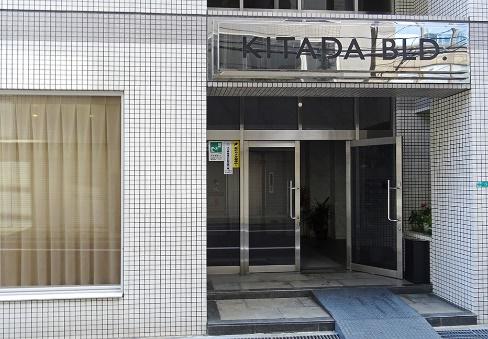 写真:大阪府警備業協同組合 事務局