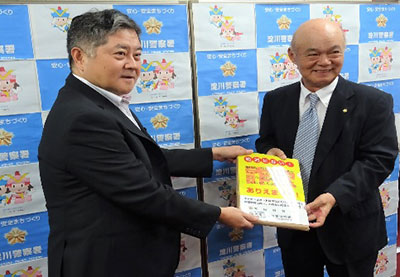 写真:淀川警察署に特殊詐欺防止クリアファイルを贈呈