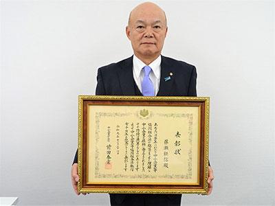 写真:中小企業長官賞(協同組合功労者表彰)受賞